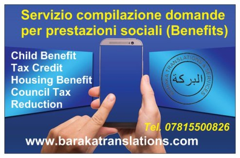 benefits application baraka
