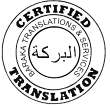 cropped-cropped-logo_certified_translations_services_no_baackground1.png