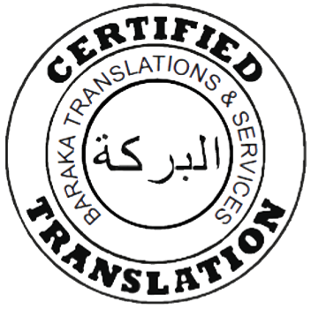 Baraka Translations