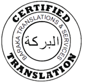 cropped-logo_certified_translations_services_no_baackground.png