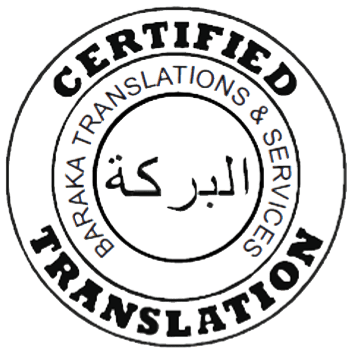 cropped-logo_certified_translations_services_no_baackground