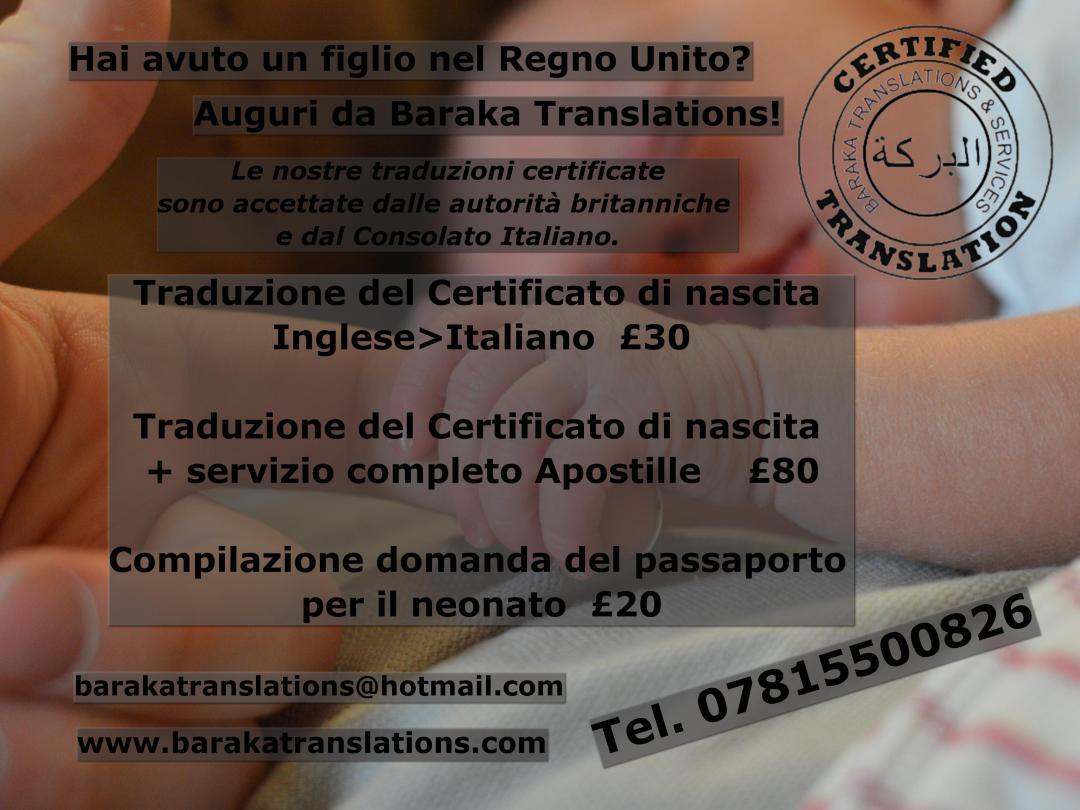 certificato nascita consolato