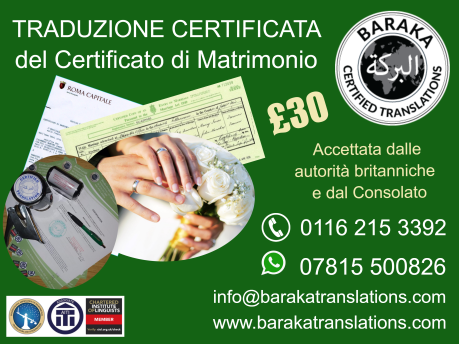 matrimonio poster may 19.png
