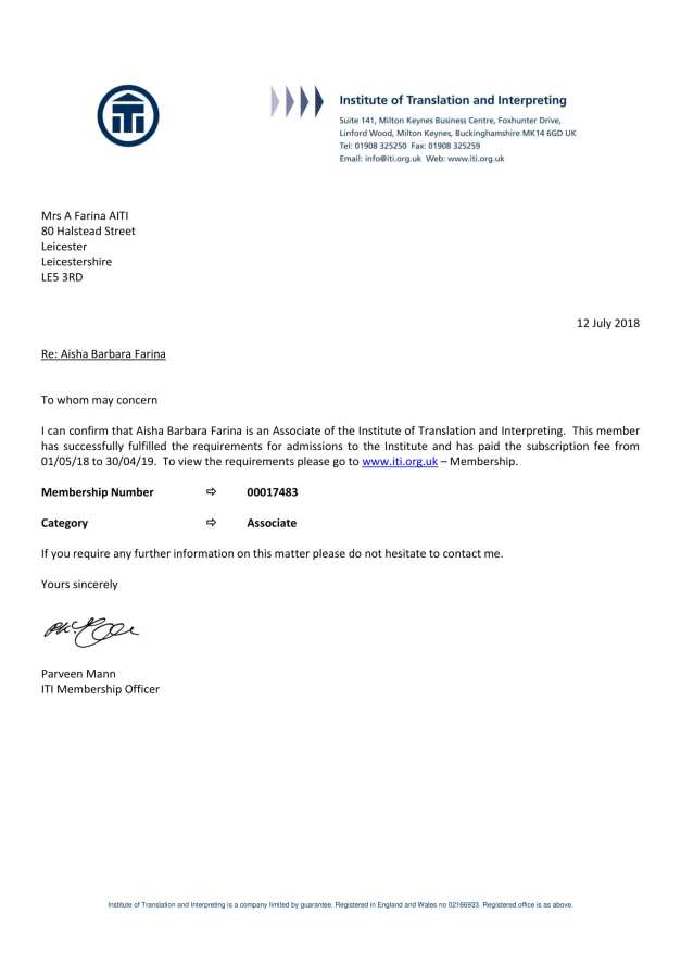 AITI 00017483_LTR_Confirm Membership (1)-1