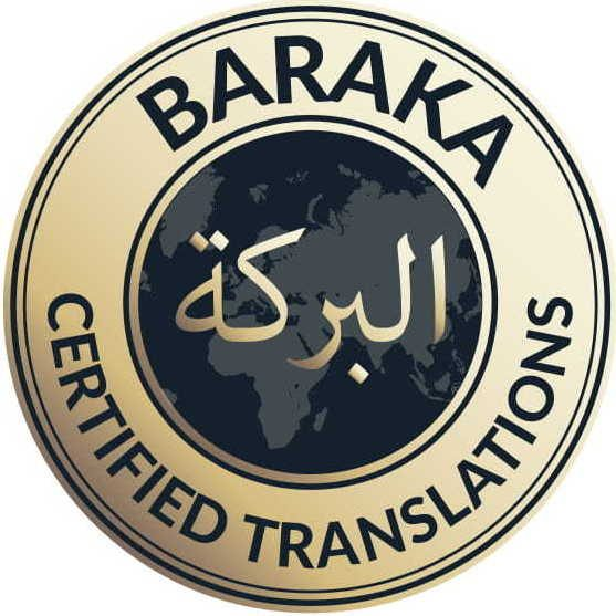 Baraka Certified Translations