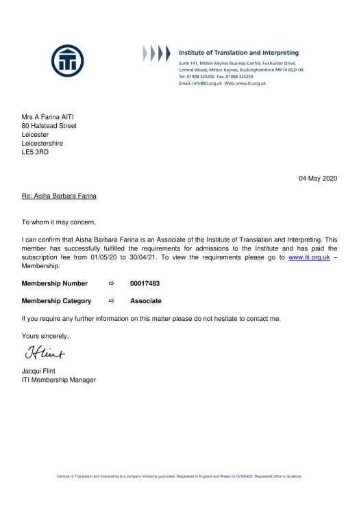 ITI 00017483_LTR_Confirm Membership_1-1