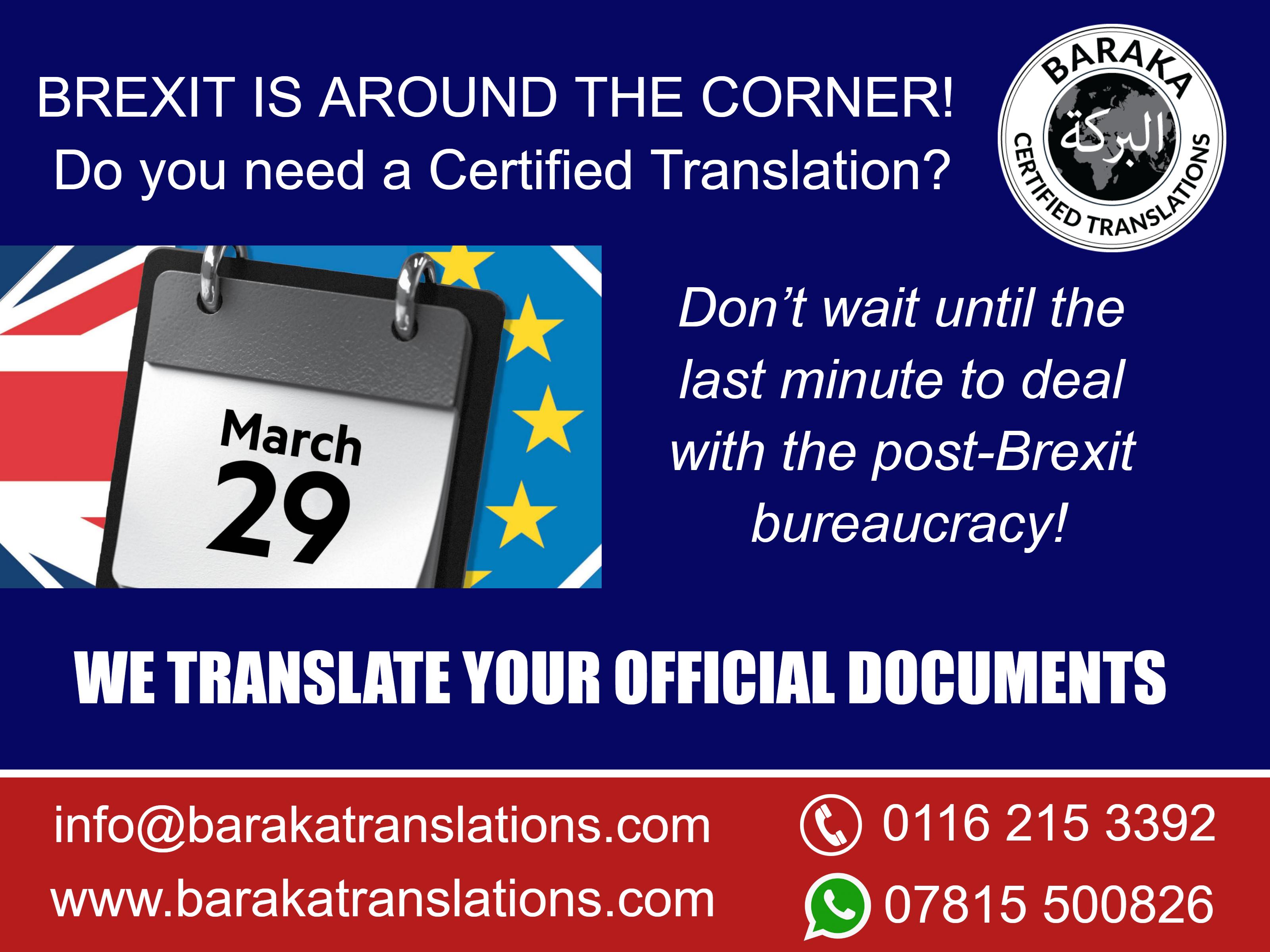 brexit poster jan 19.png