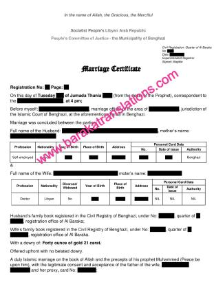 marriage certificate arabic - english-page-001 (1)