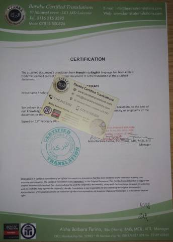 certification with card