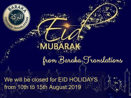eid mubarak ADHA 19