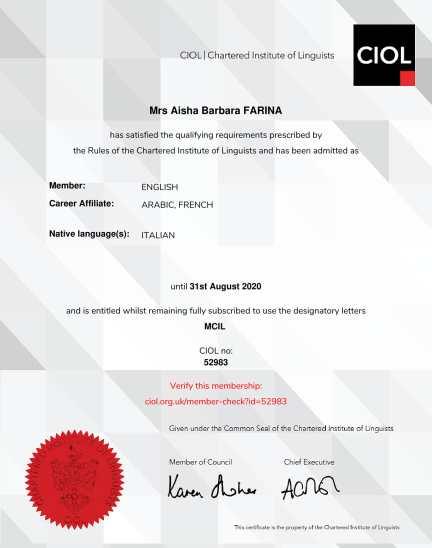 2020 ciol certificate-1