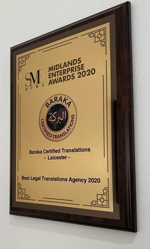 Best Legal Translations Agency 2020